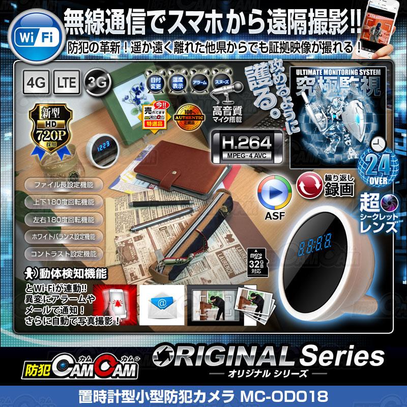 ��������� ���ȥ���� ����CAMCAM ���ȥ��५�� ORIGINAL Series ���ꥸ�ʥ륷��� mc-od018 �ֻ�������� �ȳ���Ĺ3�����ݾ� �����ͥ��ݡ��ȴ��� ���ѥ������ ���������