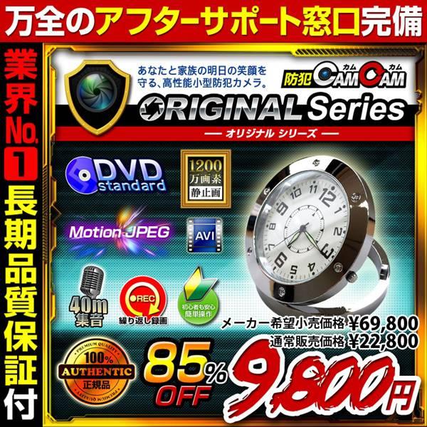 ��������� ���ȥ���� ����CAMCAM ���ȥ��५�� ORIGINAL Series ���ꥸ�ʥ륷��� mc-od023 �ֻ�������� �ȳ���Ĺ3�����ݾ� �����ͥ��ݡ��ȴ��� ���ѥ������ ���������