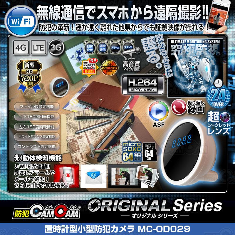 ��������� ���ȥ���� ����CAMCAM ���ȥ��५�� ORIGINAL Series ���ꥸ�ʥ륷��� mc-od029 �ֻ�������� �ȳ���Ĺ3�����ݾ� �����ͥ��ݡ��ȴ��� ���ѥ������ ���������