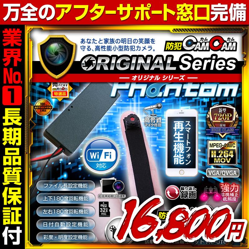 ��������� ���ȥ���� ����CAMCAM ���ȥ��५�� ORIGINAL Series ���ꥸ�ʥ륷��� mc-ut010 �������ĥ�˥å� �ȳ���Ĺ3�����ݾ� �����ͥ��ݡ��ȴ��� ���ѥ������ ���������