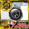 送料無料 小型カメラ 防犯カメラ 腕時計型ビデオカメラ FHD1080P録画 生活防水 mc-w044