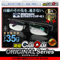��������� ���ȥ���� ����CAMCAM ���ȥ��५�� ORIGINAL Series ���ꥸ�ʥ륷��� mc-ec004 �ᥬ�ͷ������ HD720P 30FPS �ȳ���Ĺ3�����ݾ� �����ͥ��ݡ��ȴ��� ���ѥ������ ���������