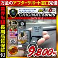 ��������� ���ȥ���� ����CAMCAM ���ȥ��५�� ORIGINAL Series ���ꥸ�ʥ륷��� mc-k015 �����쥹������� 1080P 1200����� �ȳ���Ĺ3�����ݾ� �����ͥ��ݡ��ȴ��� ���ѥ������ ���������