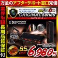 小型カメラ 防犯カメラ 防犯CAMCAM 防犯カムカム ORIGINAL Series オリジナルシリーズ mc-mc002 超小型カメラ VGA 30FPS 業界最長3ヶ月保証 お客様サポート完備 スパイカメラ 隠しカメラ