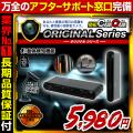 ��������� ���ȥ���� ����CAMCAM ���ȥ��५�� ORIGINAL Series ���ꥸ�ʥ륷��� mc-mc003 Ķ��������� VGA 30FPS �ȳ���Ĺ3�����ݾ� �����ͥ��ݡ��ȴ��� ���ѥ������ ���������