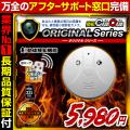 ��������� ���ȥ���� ����CAMCAM ���ȥ��५�� ORIGINAL Series ���ꥸ�ʥ륷��� mc-mc007 �к����ε�������� VGA ���ϰ�Ͽ�� �ȳ���Ĺ3�����ݾ� �����ͥ��ݡ��ȴ��� ���ѥ������ ���������