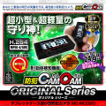 ��������� ���ȥ���� ����CAMCAM ���ȥ��५�� ORIGINAL Series ���ꥸ�ʥ륷��� mc-mc020 ������������� AVI 720P �ȳ���Ĺ3�����ݾ� �����ͥ��ݡ��ȴ��� ���ѥ������ ���������