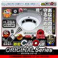 ��������� ���ȥ���� ����CAMCAM ���ȥ��५�� ORIGINAL HIGH CLASS Series ���ꥸ�ʥ�ϥ����饹����� mc-mc039 ���ε�������� MOV �ȳ���Ĺ3�����ݾ� �����ͥ��ݡ��ȴ��� ���ѥ������ ���������