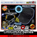 ��������� ���ȥ���� ����CAMCAM ���ȥ��५�� ORIGINAL Series ���ꥸ�ʥ륷��� mc-mc052 ˹�ҷ������ 720P ��⥳���� �ȳ���Ĺ3�����ݾ� �����ͥ��ݡ��ȴ��� ���ѥ������ ���������