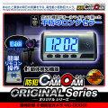 ��������� ���ȥ���� ����CAMCAM ���ȥ��५�� ORIGINAL Series ���ꥸ�ʥ륷��� mc-od001 �ֻ�������� ��⥳���� �ȳ���Ĺ3�����ݾ� �����ͥ��ݡ��ȴ��� ���ѥ������ ���������