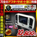 小型カメラ 防犯カメラ 防犯CAMCAM 防犯カムカム ORIGINAL Series オリジナルシリーズ mc-od003 置時計型カメラ 720P 単独録音 業界最長3ヶ月保証 お客様サポート完備 スパイカメラ 隠しカメラ
