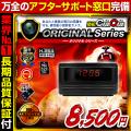 ��������� ���ȥ���� ����CAMCAM ���ȥ��५�� ORIGINAL Series ���ꥸ�ʥ륷��� mc-od007 �ֻ�������� 720P AVI �ȳ���Ĺ3�����ݾ� �����ͥ��ݡ��ȴ��� ���ѥ������ ���������