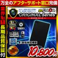 ��������� ���ȥ���� ����CAMCAM ���ȥ��५�� ORIGINAL Series ���ꥸ�ʥ륷��� mc-mc036 ��Х���Хåƥ������� 1080P 30FPS �ȳ���Ĺ3�����ݾ� �����ͥ��ݡ��ȴ��� ���ѥ������ ���������