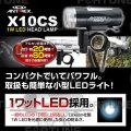 クロップス 自転車フロント用ライト ANTAREX A20 LIT ANT-X10CS シルバー/自転車 ライト