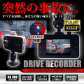 �ɥ饤�֥쥳������ FHD1080P �ֺܥ���� ư�θ��� ca-drv-037