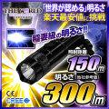 LED�饤�� LED�饤�� ����300�롼��� ���ż�  ����� �����ȥɥ� �ɺ� CREE�� �����η����ѥ饤�� fl-150lm-001