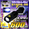 �������� LED�������� LED�饤�� �饤�� �ϥ�ǥ��饤�� ����饤�� Ķ����600�롼������� CREE�� �����η����ѥ饤�� fl-s002