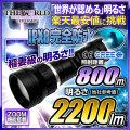 LED�������� LED�ϥ�ǥ��饤�� ����2200�롼��� �����ȥɥ� �ɺ� CREE�� �����η����ѥ饤�� fl-s006