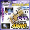 LED�������� LED�ϥ�ǥ��饤�� ����4600�롼��� �����ȥɥ� �ɺ� CREE�� �����η����ѥ饤�� fl-s022