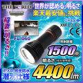 LED�������� LED�ϥ�ǥ��饤�� 4400�롼��� �����ȥɥ� �ɺ� CREE�� �����η����ѥ饤�� fl-s032