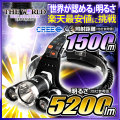 LED �إåɥ饤�� LED�饤�� �ե�å���饤�� MAX5200LM(�롼���) �ȼ͵�Υ1500�᡼�ȥ� CREE�� THE WORLD �����ɿ� fl-sh008