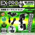 ��������� ���ȥ���� ����CAMCAM ���ȥ��५�� EXTREME PRO Series �������ȥ��ץ?��� LIVELEYE ��٥륢�� �����ߴ��ѡ��� �ⵡư�����ޥ���ȥ��å� mc-ac001-carchr ���������� �ȳ���Ĺ3�����ݾ� �����ͥ��ݡ��ȴ���