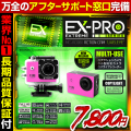 ��������� ���ȥ���� ����CAMCAM ���ȥ��५�� EXTREME PRO Series �������ȥ꡼��ץ?�꡼�� mc-ac001-p ��������󥫥�� H.264 MOV �ȳ���Ĺ3�����ݾ� �����ͥ��ݡ��ȴ��� ���ѥ������ ���������