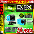 ��������� ���ȥ���� ����CAMCAM ���ȥ��५�� EXTREME PRO Series �������ȥ꡼��ץ?�꡼�� mc-ac001-tur ��������󥫥�� H.264 MOV �ȳ���Ĺ3�����ݾ� �����ͥ��ݡ��ȴ��� ���ѥ������ ���������