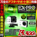 ��������� ���ȥ���� ����CAMCAM ���ȥ��५�� EXTREME PRO Series �������ȥ��ץ?��� �ۥ磻�� mc-ac001-wh ���������� H.264 MOV �ȳ���Ĺ3�����ݾ� �����ͥ��ݡ��ȴ��� ���ѥ������