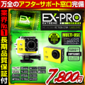 ��������� ���ȥ���� ����CAMCAM ���ȥ��५�� EXTREME PRO Series �������ȥ꡼��ץ?�꡼�� mc-ac001-y ��������󥫥�� H.264 MOV �ȳ���Ĺ3�����ݾ� �����ͥ��ݡ��ȴ��� ���ѥ������ ���������