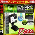 小型カメラ 防犯カメラ 防犯CAMCAM 防犯カムカム EXTREME PRO Series エクストリームプロシリーズ mc-ac001w アクションカメラ Wi-Fi 業界最長3ヶ月保証 お客様サポート完備 スパイカメラ 隠しカメラ