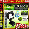 ��������� ���ȥ���� ����CAMCAM ���ȥ��५�� EXTREME PRO Series �������ȥ��ץ?��� mc-ac001w ���������� Wi-Fi �ȳ���Ĺ3�����ݾ� �����ͥ��ݡ��ȴ��� ���ѥ������ ���������