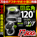 ��������� ���ȥ���� ����CAMCAM ���ȥ��५�� EXTREME PRO Series �������ȥ��ץ?��� mc-ac002wide ���������� H.264 �ȳ���Ĺ3�����ݾ� �����ͥ��ݡ��ȴ��� ���ѥ������ ���������