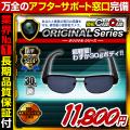 ��������� ���ȥ���� ����CAMCAM ���ȥ��५�� ORIGINAL Series ���ꥸ�ʥ륷��� mc-ec005 �ᥬ�ͷ������ HD720P 30FPS �ȳ���Ĺ3�����ݾ� �����ͥ��ݡ��ȴ��� ���ѥ������ ���������