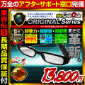����̵�� ��������� ���ȥ���� HD1080P �ᥬ�ͷ������ ���ȥ��५�������� ��� ��� mc-ec006