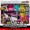 ��������� ���ȥ���� ����CAMCAM ���ȥ��५�� ORIGINAL Series ���ꥸ�ʥ륷��� mc-ec007 �ᥬ�ͷ������ Ķ���� Ķ��������åȥ�� �ȳ���Ĺ3�����ݾ� �����ͥ��ݡ��ȴ��� ���ѥ������ ���������