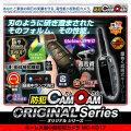 ��������� ���ȥ���� ����CAMCAM ���ȥ��५�� ORIGINAL Series ���ꥸ�ʥ륷��� mc-k017 �����쥹������� �ȳ���Ĺ3�����ݾ� �����ͥ��ݡ��ȴ��� ���ѥ������ ���������