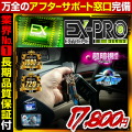 ��������� ���ȥ���� ����CAMCAM ���ȥ��५�� EXTREME PRO Series �������ȥ��ץ?��� mc-k020 �����쥹������� H.264 �ȳ���Ĺ3�����ݾ� �����ͥ��ݡ��ȴ��� ���ѥ������ ���������