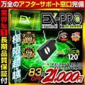 ��������� ���ȥ���� ����CAMCAM ���ȥ��५�� EXTREME PRO Series �������ȥ��ץ?��� mc-k020w ���������� H.264 �ȳ���Ĺ3�����ݾ� �����ͥ��ݡ��ȴ��� ���ѥ������ ���������
