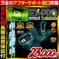 ��������� ���ȥ���� ����CAMCAM ���ȥ��५�� EXTREME PRO Series �������ȥ��ץ?��� mc-k020wf ���������� H.264 �ȳ���Ĺ3�����ݾ� �����ͥ��ݡ��ȴ��� ���ѥ������ ���������