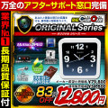 ��������� ���ȥ���� ����CAMCAM ���ȥ��५�� ORIGINAL Series ���ꥸ�ʥ륷��� mc-kd001 �ݤ���������� �ȳ���Ĺ3�����ݾ� �����ͥ��ݡ��ȴ��� ���ѥ������ ���������