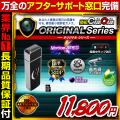 ��������� ���ȥ���� ����CAMCAM ���ȥ��५�� ORIGINAL Series ���ꥸ�ʥ륷��� mc-mc063 USB������� �ȳ���Ĺ3�����ݾ� �����ͥ��ݡ��ȴ��� ���ѥ������ ���������