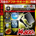 ��������� ���ȥ���� ����CAMCAM ���ȥ��५�� ORIGINAL HIGH CLASS Series ���ꥸ�ʥ�ϥ����饹����� mc-mc069 AC�����ץ���������� �ȳ���Ĺ3�����ݾ� �����ͥ��ݡ��ȴ��� ���ѥ������ ���������