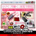 ��������� ���ȥ���� ����CAMCAM ���ȥ��५�� ORIGINAL Series ���ꥸ�ʥ륷��� mc-mc071 USB������� �ȳ���Ĺ3�����ݾ� �����ͥ��ݡ��ȴ��� ���ѥ������ ���������