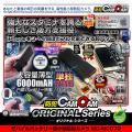 ��������� ���ȥ���� ����CAMCAM ���ȥ��५�� ORIGINAL Series ���ꥸ�ʥ륷��� mc-mc072 ��Х���Хåƥ������� �ȳ���Ĺ3�����ݾ� �����ͥ��ݡ��ȴ��� ���ѥ������ ���������