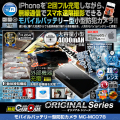��������� ���ȥ���� ����CAMCAM ���ȥ��५�� ORIGINAL Series ���ꥸ�ʥ륷��� mc-mc078 ��Х���Хåƥ������� �ȳ���Ĺ3�����ݾ� �����ͥ��ݡ��ȴ��� ���ѥ������ ���������