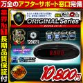 ��������� ���ȥ���� ����CAMCAM ���ȥ��५�� ORIGINAL Series ���ꥸ�ʥ륷��� mc-od016 �ֻ�������� �ȳ���Ĺ3�����ݾ� �����ͥ��ݡ��ȴ��� ���ѥ������ ���������