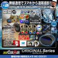 ��������� ���ȥ���� ����CAMCAM ���ȥ��५�� ORIGINAL Series ���ꥸ�ʥ륷��� mc-od031 �ֻ�������� �ȳ���Ĺ3�����ݾ� �����ͥ��ݡ��ȴ��� ���ѥ������ ���������