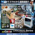 ��������� ���ȥ���� ����CAMCAM ���ȥ��५�� ORIGINAL Series ���ꥸ�ʥ륷��� mc-od033 �ֻ�������� �ȳ���Ĺ3�����ݾ� �����ͥ��ݡ��ȴ��� ���ѥ������ ���������