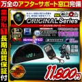 ��������� ���ȥ���� ����CAMCAM ���ȥ��५�� ORIGINAL Series ���ꥸ�ʥ륷��� mc-od034 �ֻ�������� �ȳ���Ĺ3�����ݾ� �����ͥ��ݡ��ȴ��� ���ѥ������ ���������